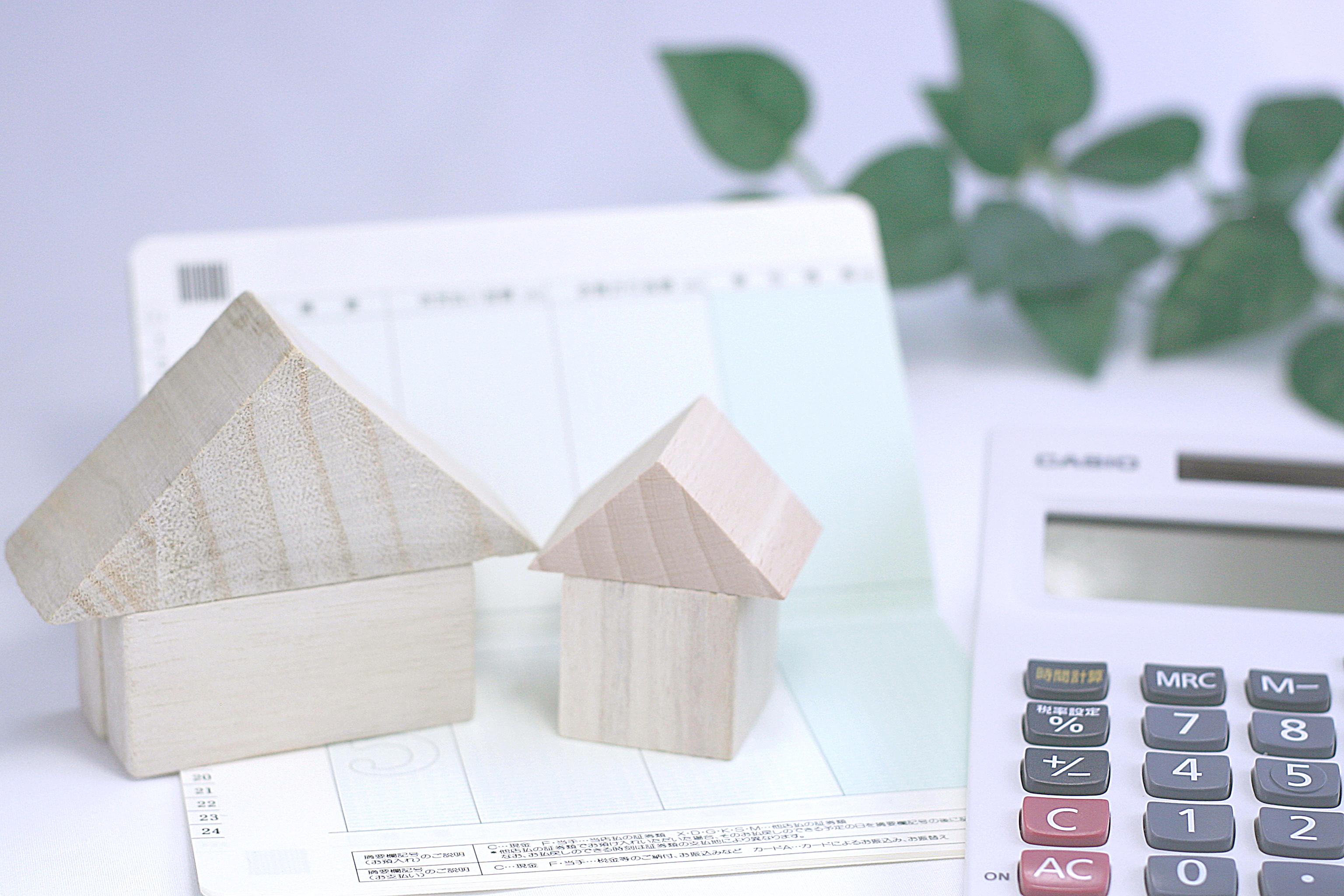 借地権付き物件でも住宅ローンは借りられる