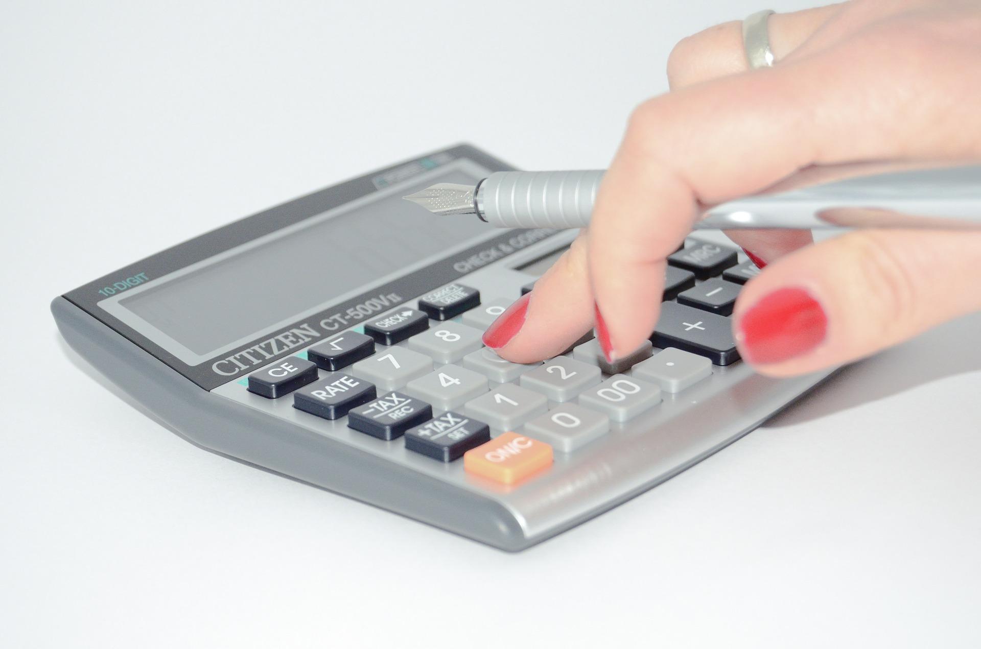 土地の租税公課を元にして計算する(公租公課倍率法)