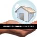 借地契約における権利金とはなんですか?